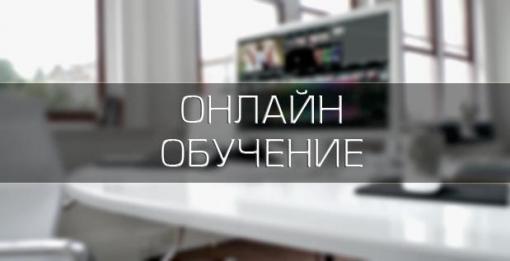 Минобрнауки хочет заменить лекции в вузах на онлайн-курсы