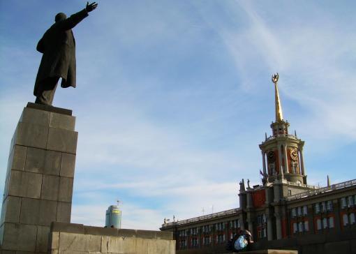 Екатеринбург - столица. Фото: Сергей Новопашин