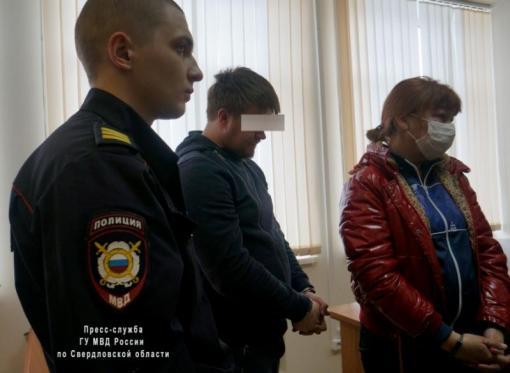 В Первоуральске лжегазовики получили 23,5 года тюрьмы
