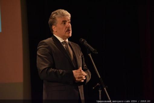 Павел Грудинин, кандидат в президенты РФ от КПРФ