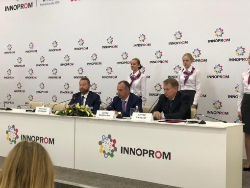 В Екатеринбурге появится новый индустриальный парк
