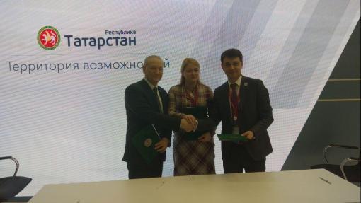 Подписание Соглашения между Свердловской областью и Татарстаном