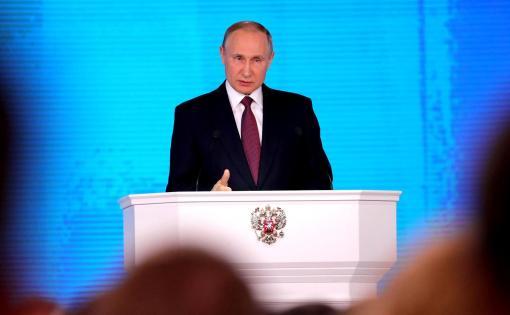 Владимир Путин поставил «амбициозные задачи» перед правительством