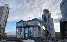 Свердловское правительство одобрило проект бюджета на 2021 год