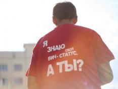 Дмитрий Медведев утвердил план борьбы с ВИЧ
