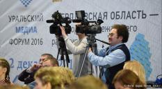 Участники Уральского медиафорума искали «рояль в кустах» (фото)