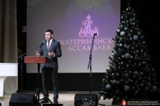 На главном уральском благотворительном событии года собрали рекордную сумму