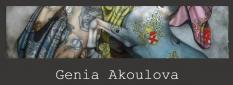 Евгения Акулова: от «Джоконды» до «Алёнки»