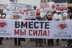 «Партия пенсионеров» отозвала список с выборов в думу Екатеринбурга