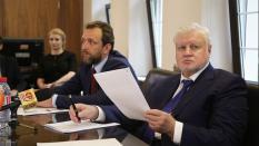В «Справедливой России» выбирают соперника Шипулину