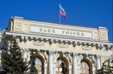 Банк России решил увеличить ключевую ставку впервые с 2014 года