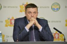 Новый министр международных связей Свердловской области анонсировал реформирование министерства (фото)