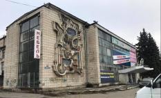 ДК «Химмаш» в Екатеринбурге спасут от сноса, передав в собственность города или области