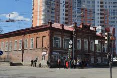 В Екатеринбурге пройдет благотворительный аукцион для «Особых людей»