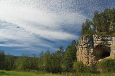 Уникальный природный заповедник Южного Урала открыли для туристов