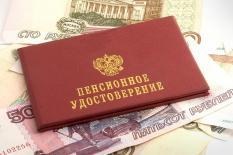Володин не исключил отмены государственных пенсий из-за дефицита бюджета