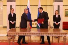 Свердловская область подписала соглашение с Международным конгрессом промышленников и предпринимателей