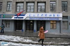 НПО Автоматики подозревают в нецелевых расходах на 500 млн. рублей