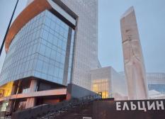 Вслед за магазином в Ельцин-центре откроется отель