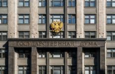 Госдума утвердила уголовную ответственность за увольнение предпенсионеров