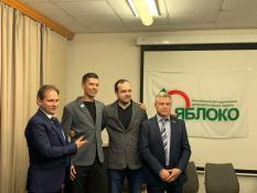 «Яблоко» раздора: политологи отреагировали на смену руководства в свердловском отделении партии