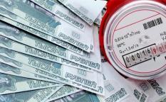 В следующем году россиян ждет двухэтапная индексация тарифов ЖКХ