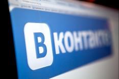 Mail.ru Group попросила Госдуму об амнистии для осужденных за репосты