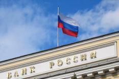 В 2018 году лицензий могут лишиться еще 60 российских банков