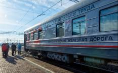 На Южном Урале появился передвижной железнодорожный пункт вакцинации от COVID-19