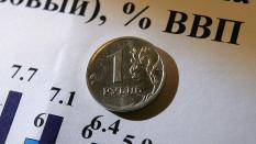 Всемирный банк улучшил прогноз по росту ВВП России