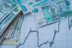 Резервный фонд РФ в 2017 году будет полностью исчерпан