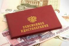 Голодец: пенсия в России должна достичь 25 тыс. рублей