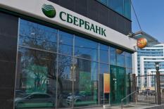 В Екатеринбурге вооруженные налетчики пытались ограбить Сбербанк