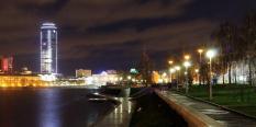 В Екатеринбурге объявлен конкурс на проектирование ЭКСПО-парка