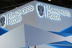 Минкомсвязи объявило о создании единого госпортала