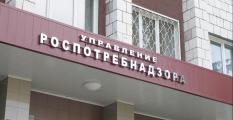 С начала года Роспотребнадзор по Свердловской области получил свыше 13 тыс. обращений