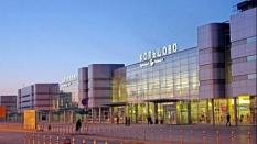 Опубликован шорт-лист имен для аэропорта Кольцово