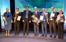 В Екатеринбурге объявили лауреатов премии Татищева и де Геннина