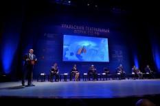 В Челябинске открылся Уральский театральный форум