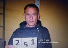 На Урале раскрыто убийство пропавшей на прошлой неделе 35-летней жительницы Березовского