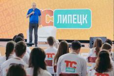 Инвесторы вложат в липецкую промышленность более 70 миллиардов рублей
