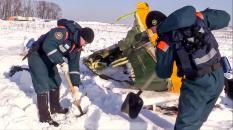 Стало известно о содержании разговора пилотов Ан-148 перед катастрофой
