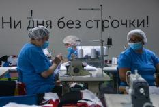 В Уральской ТПП созданы два новых отраслевых сообщества