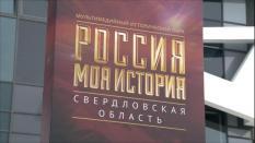 Уральским педагогам рассказали об истории Ордена Святой Великомученицы Екатерины