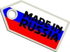 Российские экспортёры получат знак национального бренда Made in Russia
