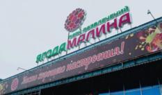 В Каменске-Уральском прокуратура закрыла кинотеатр и парк развлечений из-за противопожарных нарушений