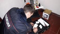 В лесу под Екатеринбургом обнаружена крупная партия наркотиков