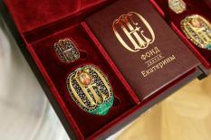 Ордена святой Екатерины вручили уральцам в день памяти покровительницы Екатеринбурга