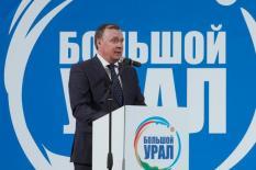 В Екатеринбурге стартовал международный туристский форум «Большой Урал»