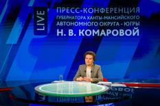 От диалога в соцсетях до стратегии развития Югры: Наталья Комарова провела ежегодную пресс-конференцию в Ханты-Мансийске